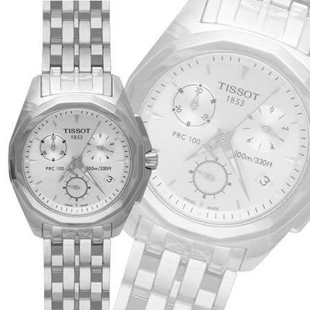 TISSOT PRC100 氣質耀眼三眼計時腕錶(銀/33mm) T0082171103100