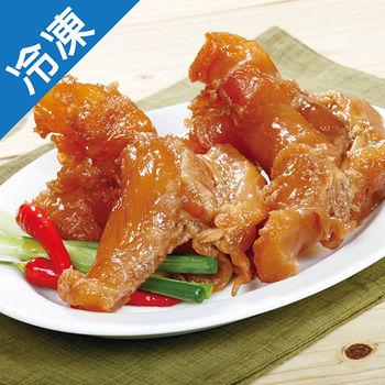 滷牛筋1包(3kg/包)(滷味)