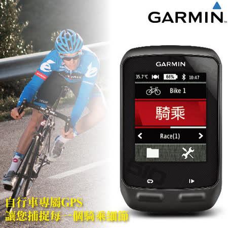 【GARMIN】Edge 510 觸控式行動連網 自行車記錄器