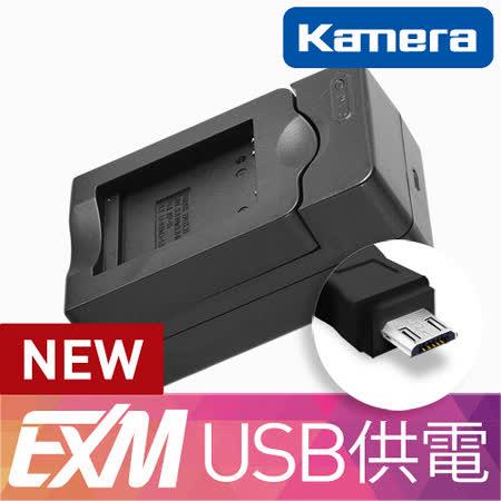 Kamera 隨身充電器 for Samsung SLB-11A,10A (EX-M 024)