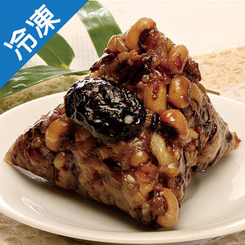 福源五穀米素粽6粒/包(100g±10%/粒)