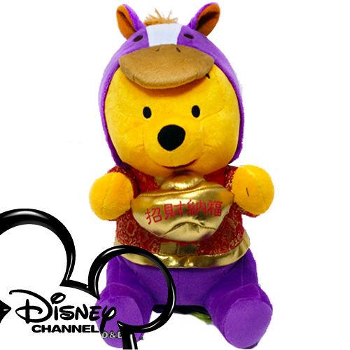 ~ 迪士尼  ~12 吋可愛維尼馬年玩偶裝~紫色