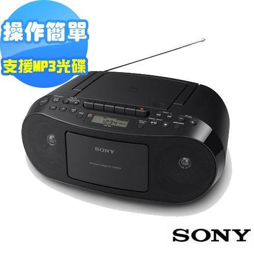 SONY MP3手提CD音響(CFD-S50)送音樂CD