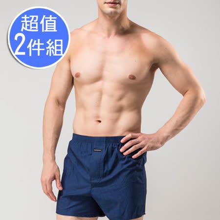 【MORINO摩力諾】耐用織帶素色平口褲 - 丈青 (2件組)