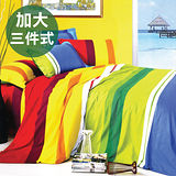 【精靈工廠】彩虹糖加大三件式天絲絨床包組