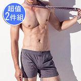 【MORINO】耐用織帶素色平口褲 - 灰 (2件組)