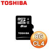 Toshiba 東芝 8G MicroSDHC(CL4)記憶卡-無轉卡《代理商公司貨》