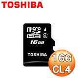 Toshiba 東芝 16G MicroSDHC(CL4)記憶卡-無轉卡《代理商公司貨》