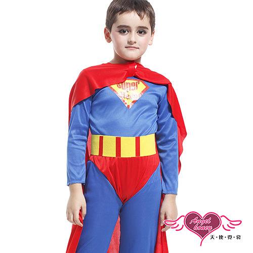 【天使霓裳】超級英雄 萬聖節童裝系列(紅藍)