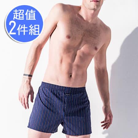 【MORINO摩力諾】耐用織帶格紋平口褲 - 深藍條紋 (2件組)
