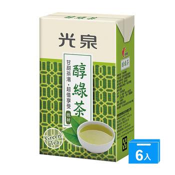 光泉醇綠茶(微甜)250ml*6入