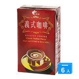 光泉義式咖啡250ml*6入