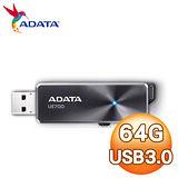 ADATA 威剛 UE700 64GB USB3.0 超薄隨身碟