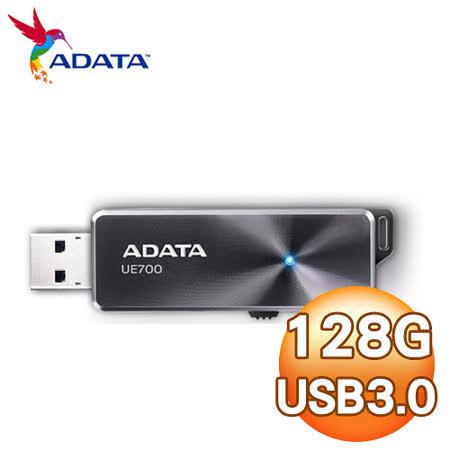 ADATA 威剛 UE700 128G USB3.0 超薄隨身碟
