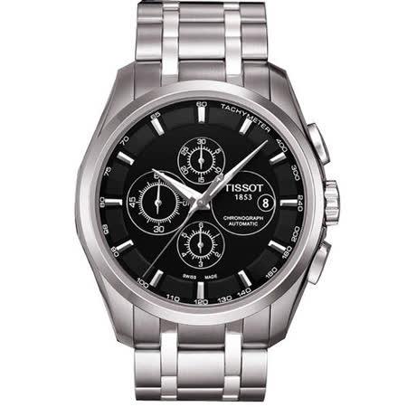TISSOT PRC 100大徑面自動計時腕錶(黑x鋼帶/43mm) T0356271105100