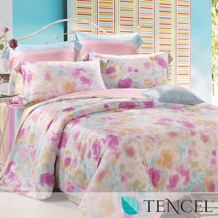《覓彩》雙人100%天絲TENCEL四件式兩用被床包組