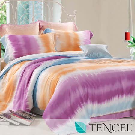 《弄情幻彩》雙人100%天絲TENCEL四件式兩用被床包組