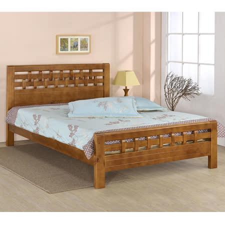《DFhouse》賈斯汀6尺實木雙人床