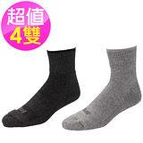 【SNUG 健康除臭襪】 4雙入 統一獅指定用襪 熱銷款 科技運動襪 S011-S012