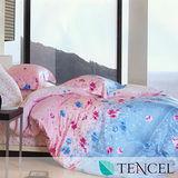 《歌舞動人》加大100%天絲TENCEL八件式兩用被床罩組