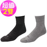 【SNUG 健康除臭襪】 2雙入 統一獅指定用襪 熱銷款 科技運動襪 S011-S012