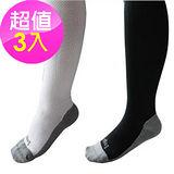 【SNUG 健康除臭襪】 3雙入 280D超彈力美形膝下襪 黑 / 白 S027-S028