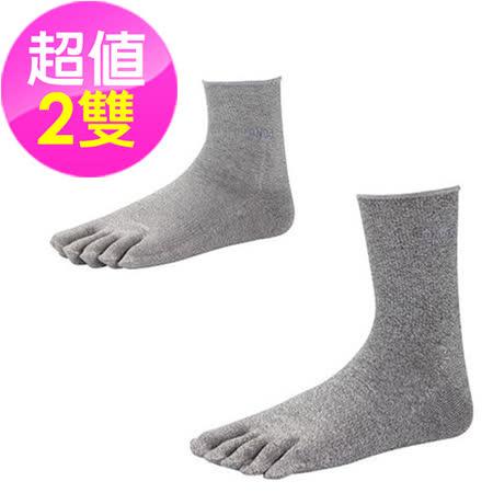 【SNUG 健康除臭襪】 2雙入 除臭抗菌加倍 銀纖五指襪 灰色 S022