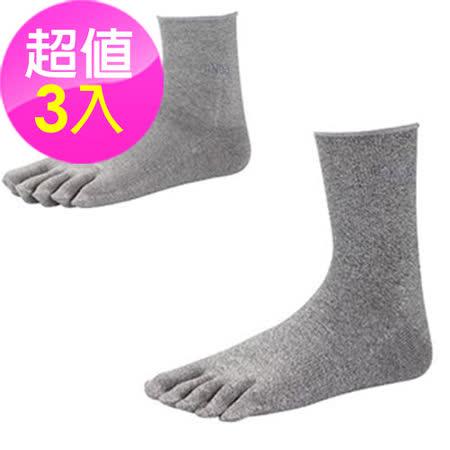 【SNUG 健康除臭襪】 3雙入 除臭抗菌加倍 銀纖五指襪 灰色 S022