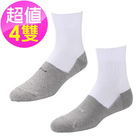 【SNUG 健康除臭襪】 4雙入 基本款熱銷系列 彈力除臭 頂級學生襪 S013-S014