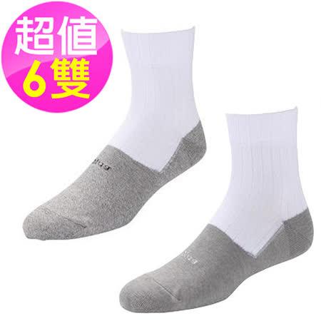 【SNUG 健康除臭襪】 6雙入 基本款熱銷系列 彈力除臭 頂級學生襪 S013-S014