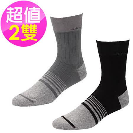 【SNUG 健康除臭襪】 2雙入 獨特纖維 抗菌除臭二合一 男用頂級銀纖維襪 S015-S016