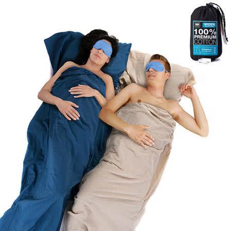 PUSH!戶外休閒旅遊用品 可拼接枕部頭套設計旅行被套毯四季純棉睡袋 一入