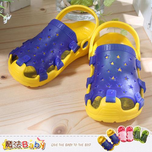 ^( 車^)魔法Baby^~兒童涼鞋^~兒童水陸輕便鞋^~sh3836