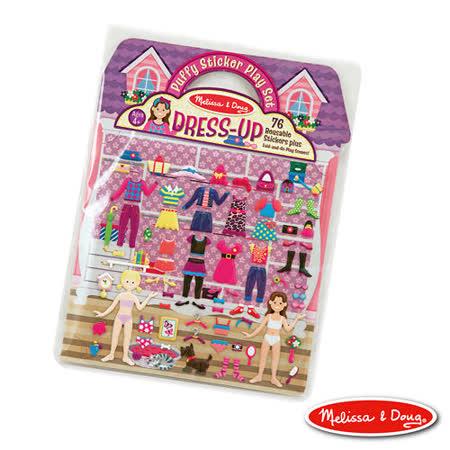美國瑪莉莎 Melissa & Doug 可重複貼泡泡貼紙遊戲書-女孩時尚裝扮