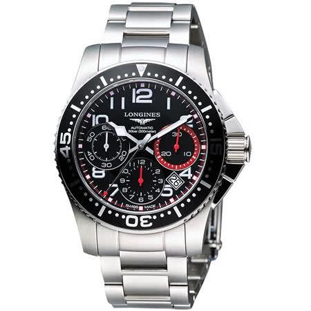 LONGINES 深海征服者300米潛水計時機械錶-黑 L36964536