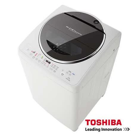 TOSHIBA東芝SDD 變頻14公斤洗衣機 時尚白 AW-DC14WAG