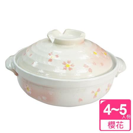 【日本PEARL LIFE】粉紅櫻花健康節能9號土鍋/砂鍋(4-5人份)