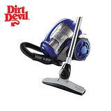 Dirt Devil Infinity V8  Power第九代永不 衰弱吸塵器