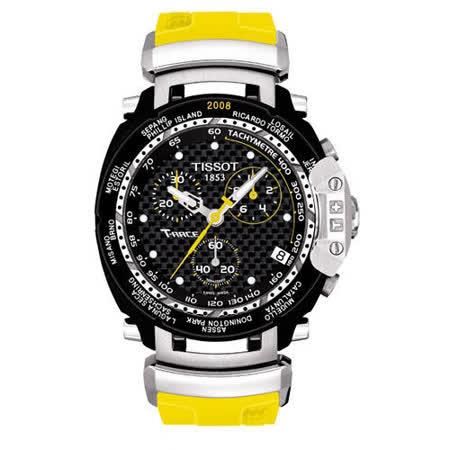 TISSOT 天梭 MOTO GP 時尚三眼男用限量套裝腕錶(黃/42mm) T0274171720101