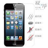 HTC One(M8)凝淨膜 高清抗指紋 螢幕保護貼