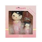 Kokeshi Litchee 愛情娃娃女性淡香水50ml+香水鑰匙圈