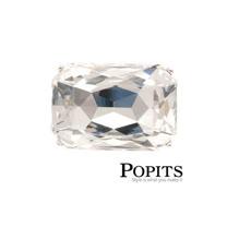 美國POPITS活動水晶扣飾-方鑽