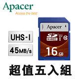 『五入組』Apacer宇瞻 16GB SDHC UHS-I Class10 記憶卡