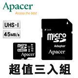 『三入組』Apacer宇瞻 32GB MicroSDHC UHS-I Class10 記憶卡(附轉卡)