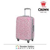 《Traveler Station》CROWN 粉豹鋁框拉桿箱-19.5吋