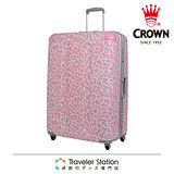 《Traveler Station》CROWN 粉豹鋁框拉桿箱-29吋