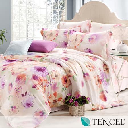 《彩依》雙人100%天絲TENCEL四件式兩用被床包組