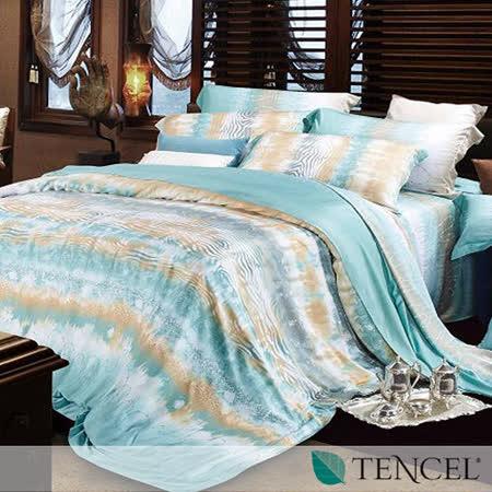 《似水年華》雙人100%天絲TENCEL四件式兩用被床包組