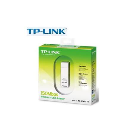 TP-LINK TL-WN727N 150Mbps 無線 N USB網路卡