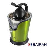 白朗BAIRAN-不鏽鋼健康柳丁榨汁機(FBSJ-B15G)福利品